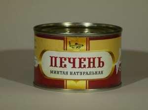 pechen
