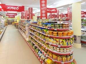 Цены в Москве на еду 2018