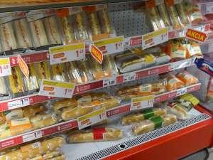 Цены на еду в Братиславе, в Словакии 2018
